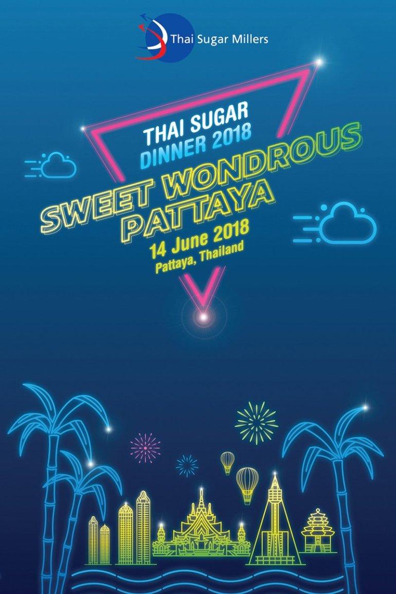 """""""Thai Sugar Dinner 2018 @Pattaya"""" เวทีหารือและแลกเปลี่ยนข้อคิดเห็นกับผู้เชี่ยวชาญด้านการค้าน้ำตาลทรายจากทั่วโลก 13 -"""