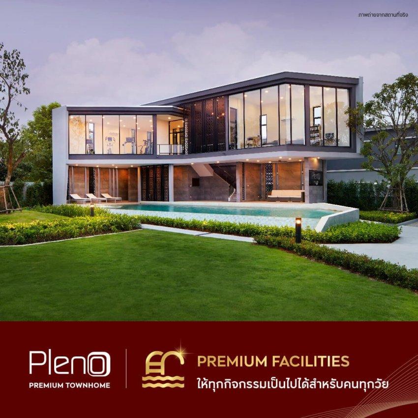 Premium Facility