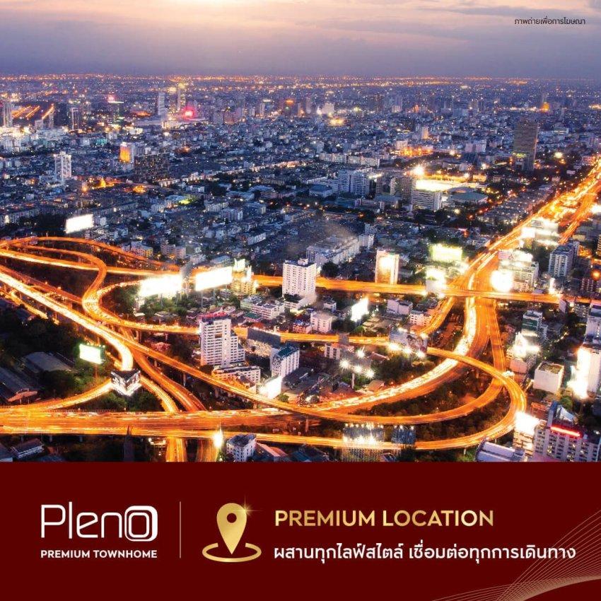 Premium Location