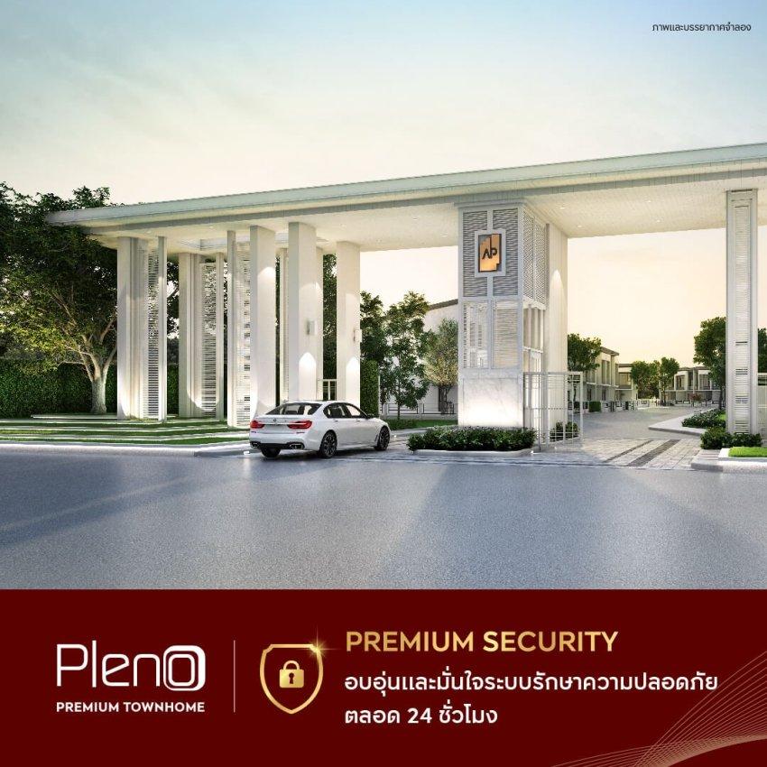 รับสิทธิพิเศษ! ฉลอง 10 ปี PLENO พรีเมียมทาวน์โฮม 2 ชั้น ครองใจผู้อยู่อาศัย พร้อมเปิดตัวโครงการใหม่ 19-20 พ.ค. นี้ 16 - AP (Thailand) - เอพี (ไทยแลนด์)