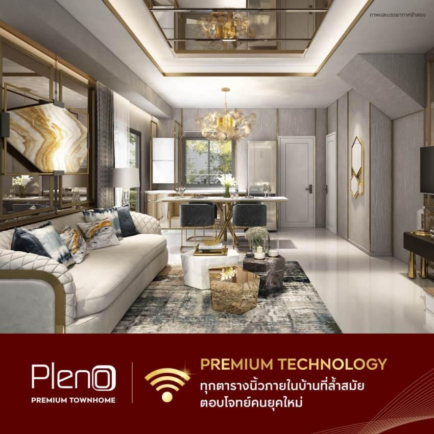 รับสิทธิพิเศษ! ฉลอง 10 ปี PLENO พรีเมียมทาวน์โฮม 2 ชั้น ครองใจผู้อยู่อาศัย พร้อมเปิดตัวโครงการใหม่ 19-20 พ.ค. นี้ 19 - AP (Thailand) - เอพี (ไทยแลนด์)