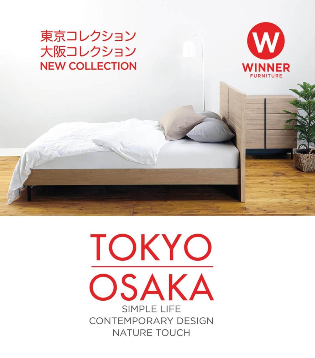 10 ไอเดียแต่งบ้านสไตล์ญี่ปุ่น เปลี่ยนบ้านไทยและคอนโดในกรุงเทพให้เหมือนอยู่ TOKYO-OSAKA 33 - Highlight