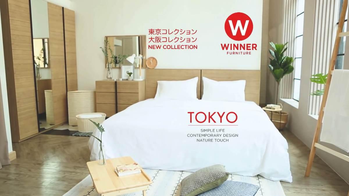 10 ไอเดียแต่งบ้านสไตล์ญี่ปุ่น เปลี่ยนบ้านไทยและคอนโดในกรุงเทพให้เหมือนอยู่ TOKYO-OSAKA 32 - Highlight