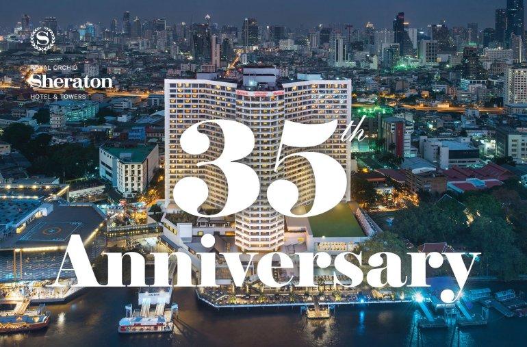 โรงแรมรอยัล ออคิด เชอราตัน มอบความสุขแทนคำขอบคุณฉลองครบรอบ 35 ปี 13 -