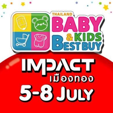 งาน BBB…Baby & Kids Best Buy ครั้งที่ 31 วันที่ 5-8 ก.ค. 61 ที่อิมแพ็ค เมืองทองธานี ชาเลนเจอร์ ฮอลล์ 14 -