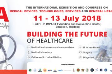 ขอเชิญร่วมงานแถลงข่าวจัดงานแสดงสินค้าอุปกรณ์การแพทย์นานาชาติ Medical Devices ASEAN 14 -