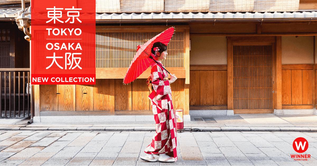 เฟอร์นิเจอร์ดีไซน์ญี่ปุ่น TOKYO-OSAKA COLLECTION ศิลปะแห่งการใช้ชีวิตจาก WINNER FURNITURE 13 - Index Living Mall (อินเด็กซ์ ลิฟวิ่งมอลล์)