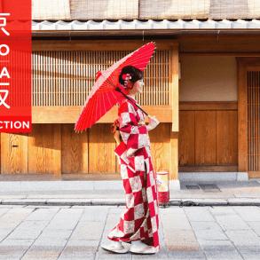 เฟอร์นิเจอร์ดีไซน์ญี่ปุ่น TOKYO-OSAKA COLLECTION ศิลปะแห่งการใช้ชีวิตจาก WINNER FURNITURE 16 - Index Living Mall (อินเด็กซ์ ลิฟวิ่งมอลล์)