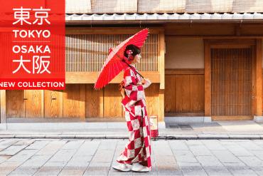 เฟอร์นิเจอร์ดีไซน์ญี่ปุ่น TOKYO-OSAKA COLLECTION ศิลปะแห่งการใช้ชีวิตจาก WINNER FURNITURE 22 - DESIGN