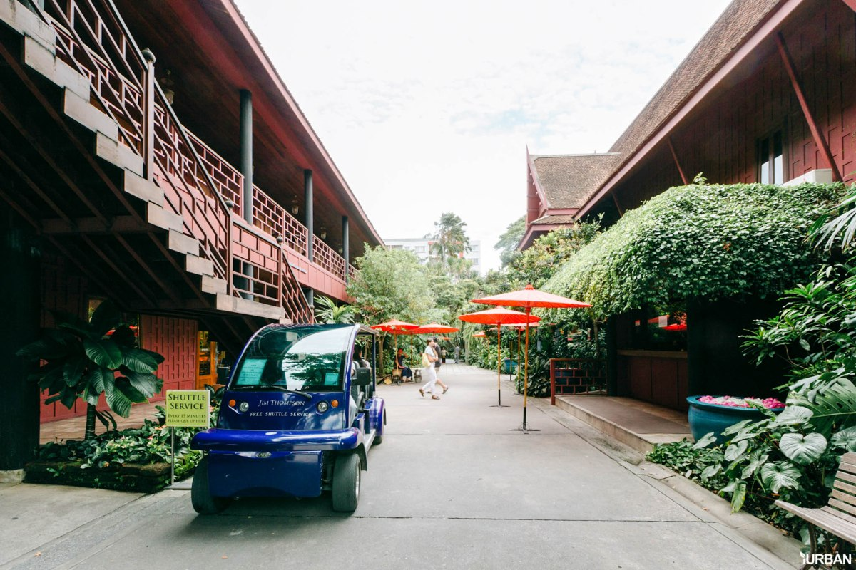 "12 Guide invite Farang เที่ยวราชประสงค์-ชิดลมจนต้องร้องว่า ""ไอเลิฟเมืองไทย ไอไลค์ชิดลม!"" 25 - Bangkok"