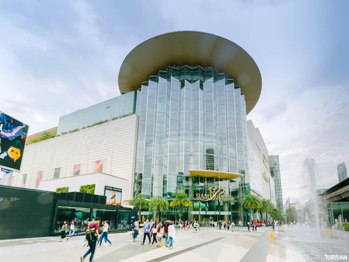 landmark chidlom 27 12 Guide invite Farang เที่ยวราชประสงค์ ชิดลมจนต้องร้องว่า ไอเลิฟเมืองไทย ไอไลค์ชิดลม!