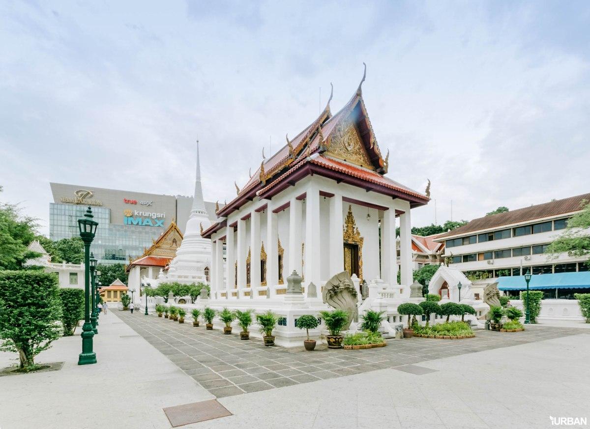 "12 Guide invite Farang เที่ยวราชประสงค์-ชิดลมจนต้องร้องว่า ""ไอเลิฟเมืองไทย ไอไลค์ชิดลม!"" 32 - Bangkok"