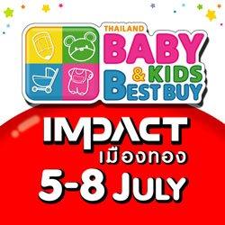 งาน BBB…Baby & Kids Best Buy ครั้งที่ 31 วันที่ 5-8 ก.ค. 61 ที่อิมแพ็ค เมืองทองธานี ชาเลนเจอร์ ฮอลล์ 13 -