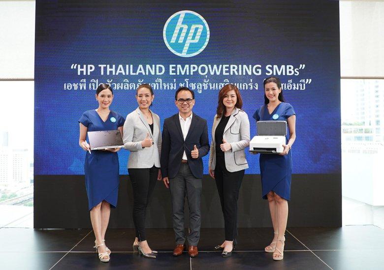 HP Elite1 เอชพี เปิดตัวนวัตกรรมทุกกลุ่มธุรกิจ ชูโซลูชั่นเสริมแกร่ง SMBs