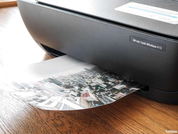 HP Ink Tank Wireless 415 ปริ้นเตอร์แทงค์โรงงาน งบ 5,000 บาท ไร้สายและฟีเจอร์ครบครัน 15 - HP (เอชพี)