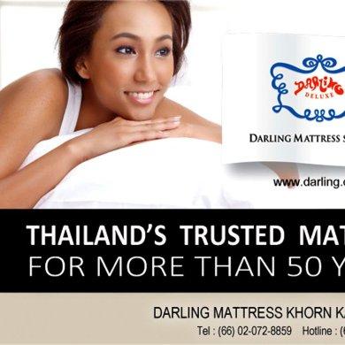 """""""ที่นอนดาร์ลิ่ง""""ผลิตภัณฑ์ที่นอนและเครื่องนอนของไทย ที่เชื่อถือได้มานานกว่า 50 ปี 14 -"""