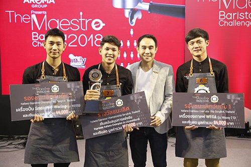 ได้แชมป์แล้ว!!! จากเวทีการแข่งขัน The Maestro Barista Challenge 2018 13 -
