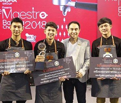 ได้แชมป์แล้ว!!! จากเวทีการแข่งขัน The Maestro Barista Challenge 2018 16 -