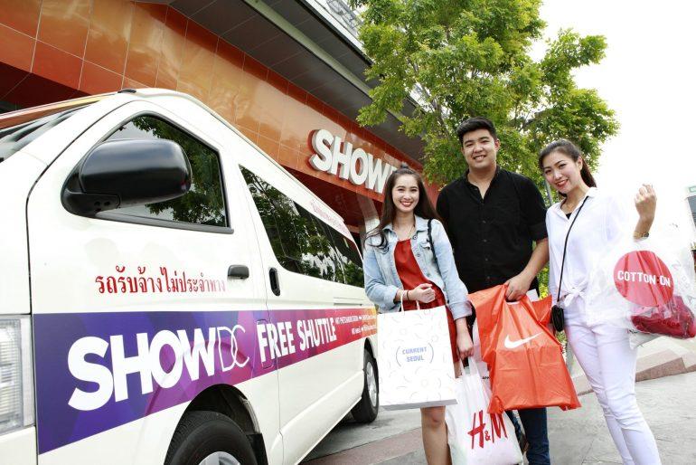 ศูนย์การค้าโชว์ ดีซี เอาใจนักช็อป ด้วยบริการรถตู้รับ-ส่ง MRT เพชรบุรี สู่แหล่งช็อปปิ้งใจกลางซีบีดีใหม่ของกรุงเทพฯ ฟรี!ทุกวัน 13 -
