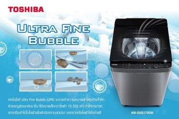 ดูแลชุดโปรดด้วยสุดยอดเทคโนโลยีจากเครื่องซักผ้าโตชิบา 6 -