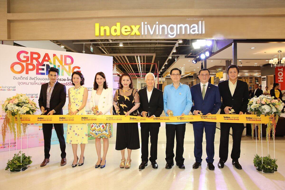 Index Livingmall ฉลองใหญ่ เปิดสาขาใหม่ บางกรวย-ไทรน้อย 20 - Index Living Mall (อินเด็กซ์ ลิฟวิ่งมอลล์)