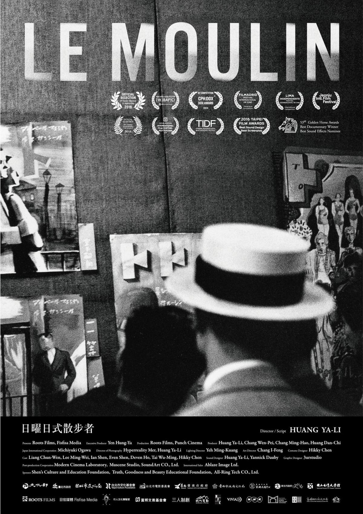 """""""เทศกาลภาพยนตร์สารคดีไต้หวันกรุงเทพฯ"""" ครั้งแรกของประเทศไทย 15 -"""
