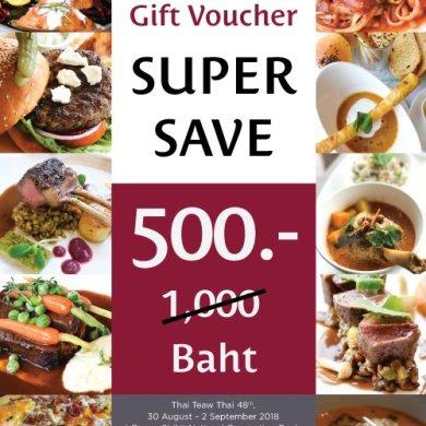 SUPER SAVE กับไทยเที่ยวไทย ครั้งที่ 48 15 -