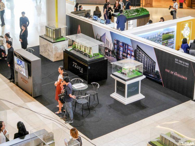 เดินงาน Siam Paragon Luxury Property Showcase 2018 สำรวจสุดยอดข้อเสนอโครงการระดับมาสเตอร์พีช 17 - AP (Thailand) - เอพี (ไทยแลนด์)