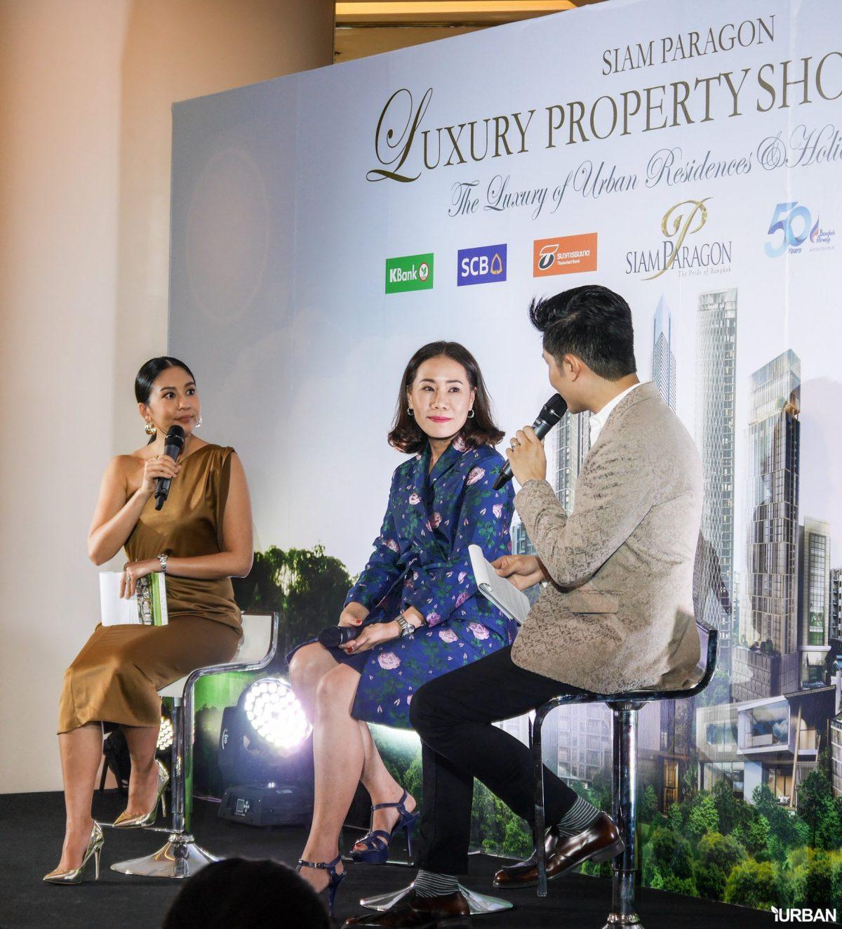 เดินงาน Siam Paragon Luxury Property Showcase 2018 สำรวจสุดยอดข้อเสนอโครงการระดับมาสเตอร์พีช 44 - AP (Thailand) - เอพี (ไทยแลนด์)