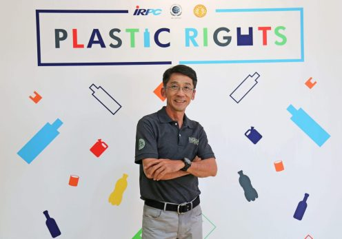 plasticrights3