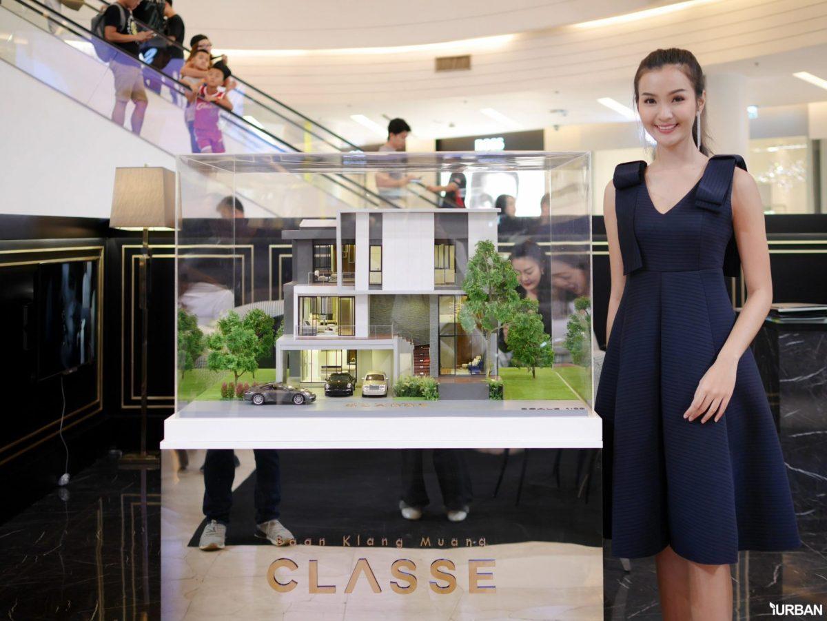เดินงาน Siam Paragon Luxury Property Showcase 2018 สำรวจสุดยอดข้อเสนอโครงการระดับมาสเตอร์พีช 15 - AP (Thailand) - เอพี (ไทยแลนด์)
