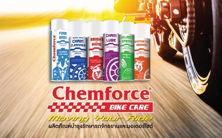 """""""สเปรย์ทำความสะอาดรถ"""" แบรนด์ Chemforce BikeCare จากประเทศออสเตรเลีย 13 -"""