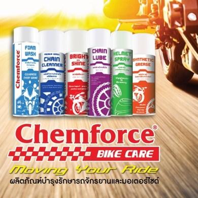 """""""สเปรย์ทำความสะอาดรถ"""" แบรนด์ Chemforce BikeCare จากประเทศออสเตรเลีย 16 -"""