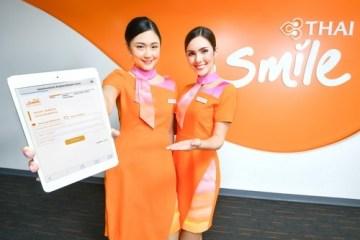 ไทยสมายล์ หนุน 4.0 ส่งนวัตกรรมการเงินดิจิทัล QR CODE พร้อมประกาศความพร้อม e-Tax Invoice สายการบินพาณิชย์ไทยรายแรก 14 -