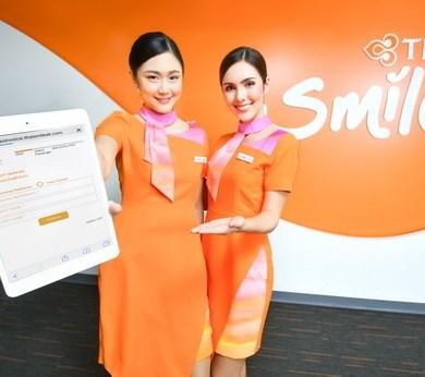 ไทยสมายล์ หนุน 4.0 ส่งนวัตกรรมการเงินดิจิทัล QR CODE พร้อมประกาศความพร้อม e-Tax Invoice สายการบินพาณิชย์ไทยรายแรก 19 - ข่าวประชาสัมพันธ์ - PR News