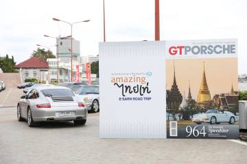 "GTPORSCHE ร่วมกับ ททท. เปิดตัวแคมเปญ ""SUPERCAR พาเที่ยวริมโขง : อิสานโรดทริป 2018"""