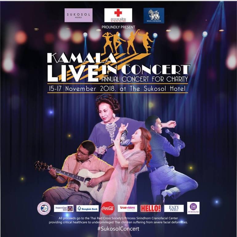 คอนเสิร์ตการกุศล KAMALA LIVE IN CONCERT 2018 13 -