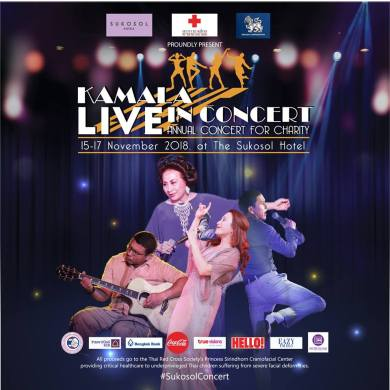 คอนเสิร์ตการกุศล KAMALA LIVE IN CONCERT 2018 14 -
