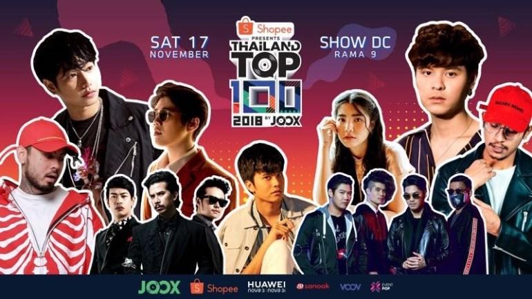 Shopee Presents JOOX Thailand Top100 by JOOX คอนเสิร์ต ที่เต็มไปด้วยเรื่องฮิต ฮิต 13 -