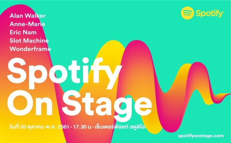 เตรียมพบกับคอนเสิร์ตซีรีส์ Spotify on Stage ครั้งแรกในประเทศไทย! 13 -