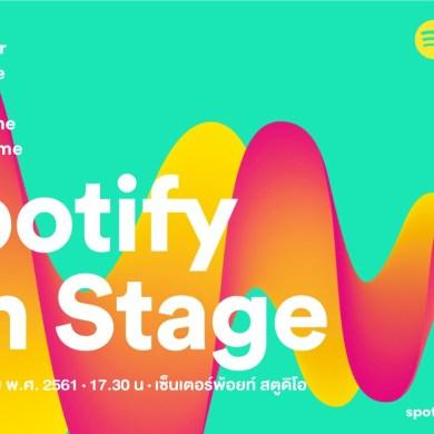 เตรียมพบกับคอนเสิร์ตซีรีส์ Spotify on Stage ครั้งแรกในประเทศไทย! 14 -