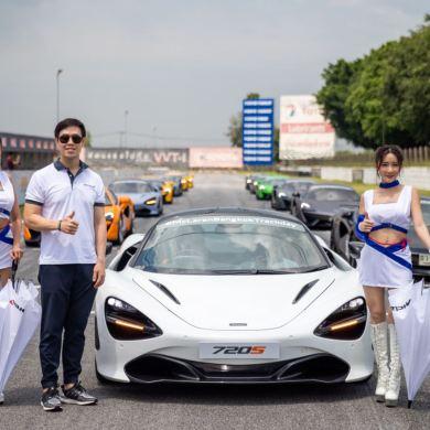แมคลาเรน แบงค็อก จัดกิจกรรม Track Day Experience เปิดประสบการณ์ขับขี่อันเร้าใจของสุดยอดยนตรกรรมระดับโลกครั้งแรกในสนามแข่งไทย 16 -