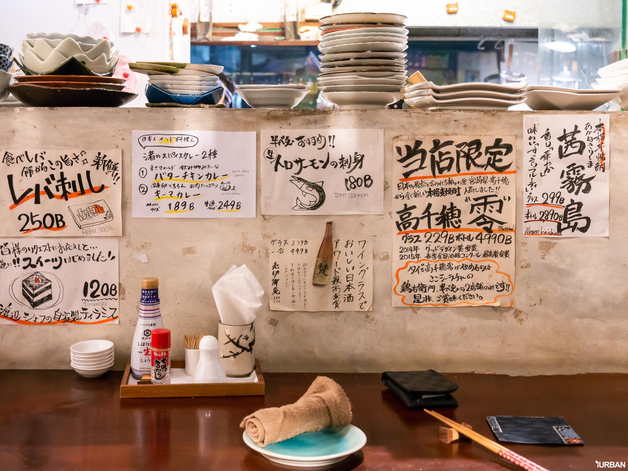 """""""ศรีราชา"""" 12 ที่เที่ยวสำหรับคนมีเวลานิดเดียวแต่อยากเที่ยวญี่ปุ่น 37 - Nottinghill"""