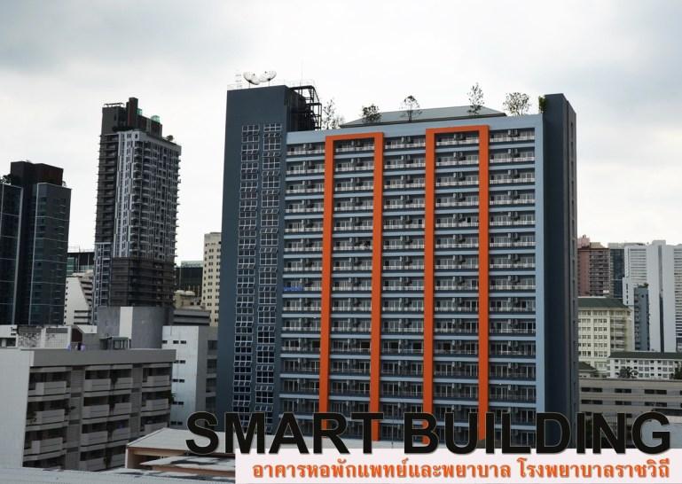 """อาคารหอพักแพทย์และพยาบาล รพ.ราชวิถี Smart Building ผลงานของ""""จีโนลร์ คอนสตรัคชั่น"""" 13 -"""