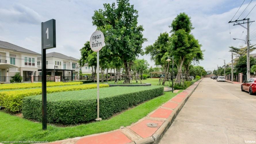 รีวิว THE PLANT RESORT พระราม 5 - กาญจนาภิเษก บ้านเดี่ยวย่านบางใหญ่ ใกล้ Central Westgate 4 - house