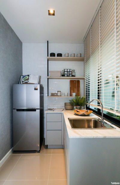 สิริ เพลส จรัญฯ-ปิ่นเกล้า ทาวน์โฮมแสนสิริสะท้อนทุกไลฟ์สไตล์ในแบบคุณ 44 - Premium