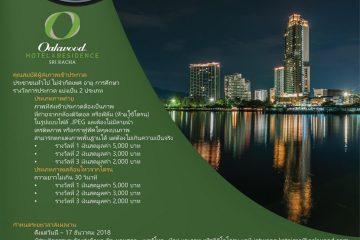 Oakwood Hotel & Residence Sri Racha Photo Contest 2018 14 -