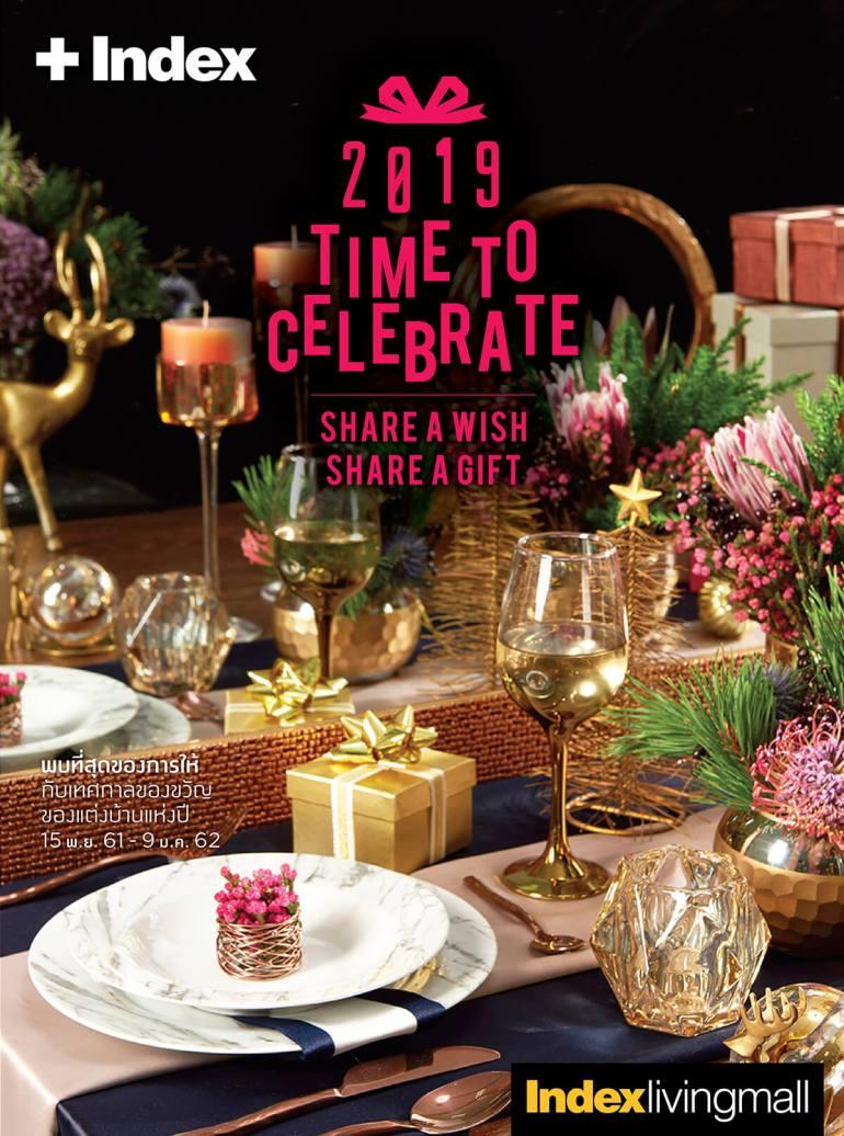"""""""อินเด็กซ์ ลิฟวิ่งมอลล์"""" (Index Living Mall) ส่งมอบความสุขส่งท้ายปี  กับที่สุดเทศกาลของขวัญแห่งปี """"ไทม์ ทู เซเลเบรท 2019"""" (Time to Celebrate 2019) 13 - Gift"""