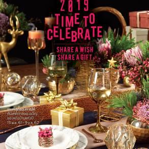 """""""อินเด็กซ์ ลิฟวิ่งมอลล์"""" (Index Living Mall) ส่งมอบความสุขส่งท้ายปี  กับที่สุดเทศกาลของขวัญแห่งปี """"ไทม์ ทู เซเลเบรท 2019"""" (Time to Celebrate 2019) 17 - Gift"""