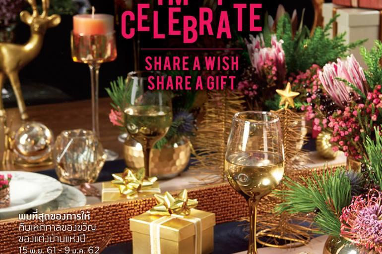 """""""อินเด็กซ์ ลิฟวิ่งมอลล์"""" (Index Living Mall) ส่งมอบความสุขส่งท้ายปี  กับที่สุดเทศกาลของขวัญแห่งปี """"ไทม์ ทู เซเลเบรท 2019"""" (Time to Celebrate 2019) 14 - Gift"""